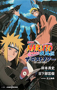 japcover Naruto the Movie: Shippuden - Lost Tower 1