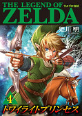japcover The Legend of Zelda: Twilight Princess 4