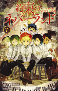 japcover The Promised Neverland 7