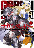japcover Goblin Slayer 1