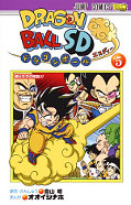 japcover Dragon Ball SD 5