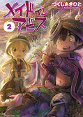 japcover Made in Abyss 2