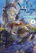 japcover Made in Abyss 3
