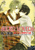 japcover Super Lovers 3