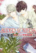 japcover Super Lovers 4