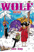 japcover One Piece Color Walk 8