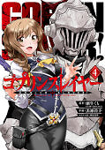 japcover Goblin Slayer 4