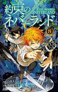 japcover The Promised Neverland 8