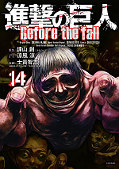 japcover Attack on Titan - Before the fall 14