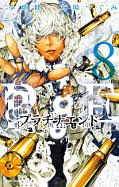 japcover Platinum End 8