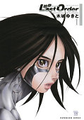 japcover Battle Angel Alita: Last Order 1