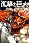 japcover Attack on Titan 1