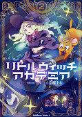 japcover Little Witch Academia 2
