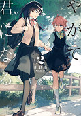 japcover Bloom into you 2