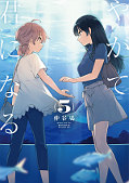 japcover Bloom into you 5