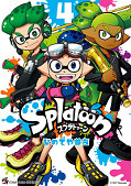 japcover Splatoon 4
