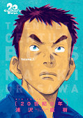 japcover 20th Century Boys 1