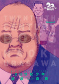 japcover 20th Century Boys 7