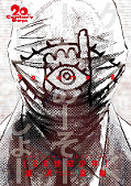 japcover 20th Century Boys 8