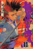 japcover Blade of the Immortal 11