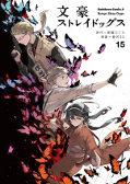 japcover Bungo Stray Dogs 15