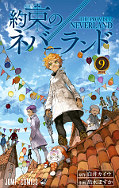 japcover The Promised Neverland 9