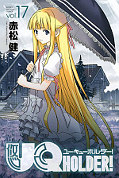 japcover UQ Holder! 17