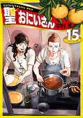japcover Saint Young Men 8