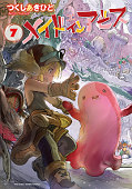 japcover Made in Abyss 7
