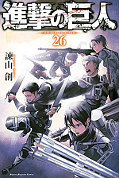 japcover Attack on Titan 26