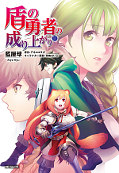 japcover The Rising of the Shield Hero 11