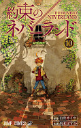 japcover The Promised Neverland 10