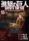 japcover Attack on Titan - Before the fall 15