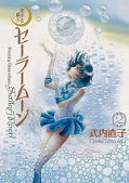 japcover Sailor Moon 2