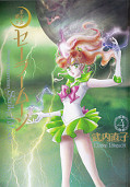 japcover Sailor Moon 4
