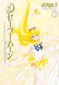 japcover Sailor Moon 5