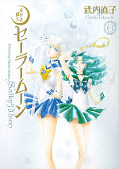 japcover Sailor Moon 6