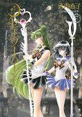 japcover Sailor Moon 7
