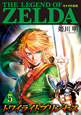 japcover The Legend of Zelda: Twilight Princess 5