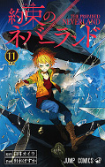 japcover The Promised Neverland 11