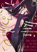 japcover My Demon Sister 3