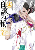 japcover King in a Lab Coat 4