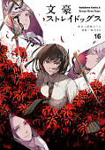 japcover Bungo Stray Dogs 16