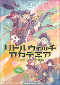 japcover Little Witch Academia 3