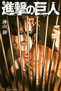 japcover Attack on Titan 27