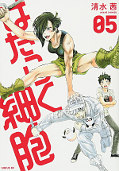 japcover Cells at Work 5