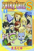 japcover Fairy Tail S 1