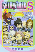 japcover Fairy Tail S 2