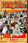 japcover Fairy Tail 63