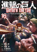 japcover Attack on Titan - Before the fall 16